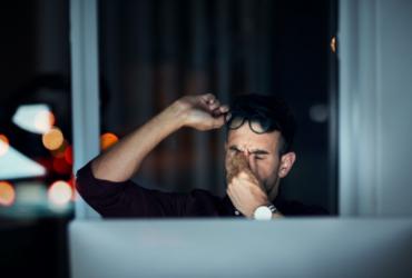 fatigue visuelle nikon