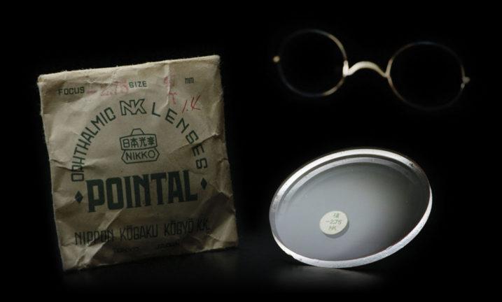 1946 pointal